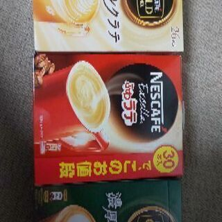 ネスカフェ スティックコーヒー 3種 82本