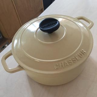シャスール 鍋