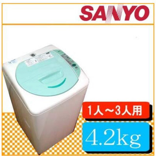SANYO 洗濯機 4.2kg 一人暮らし SANYO 洗濯機 ...