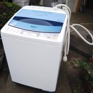 ナショナル8kg用全自動洗濯機NA-FS810