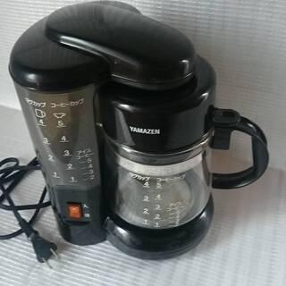山善 コーヒーメーカー 5カップ YCA-500 2017年製 ...