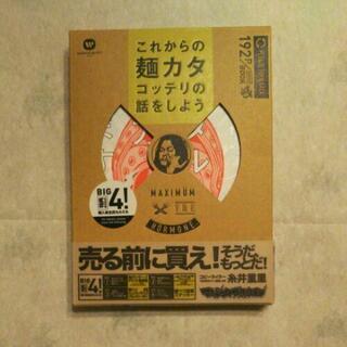 マキシマムザホルモン 麺カタコッテリ