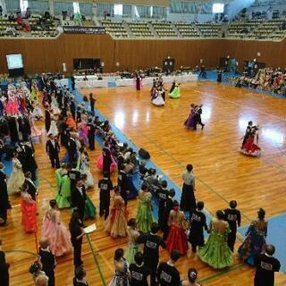 社交ダンス競技会 全山陽競技ダンス大会