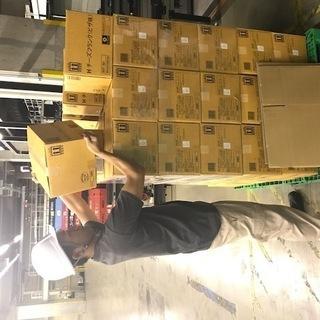 急募!【短期アルバイト】荷物の運搬や、仕分け作業。