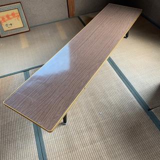 机 折畳み