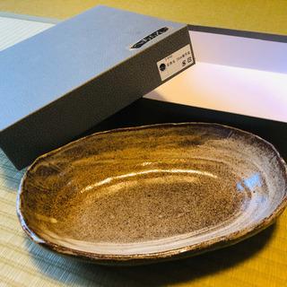 【新品】【信楽焼 たわみ多用鉢 おしゃれ 陶器27cm】