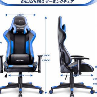 ゲーミングチェア オフィスチェア 多機能 通気性がいい座面 ゲー...
