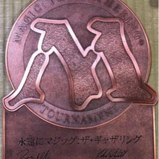 【非売品】マジックザギャザリング  銅板プレート