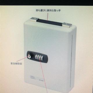 新品! 業務用 キーボックス 暗証番号式 壁掛け 暗証番号 50個収容
