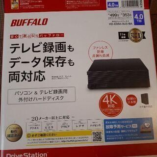 バッファロー パソコン&テレビ録画用 外付けハードディスク