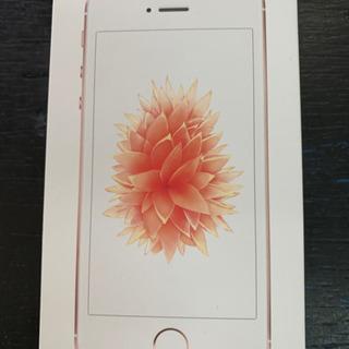 【新品】SIMフリー iPhoneSE 32gb ◯判定 ローズ