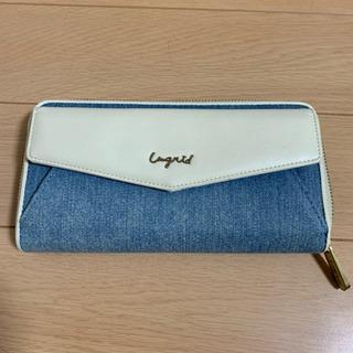 Ungrid(アングリッド)長財布
