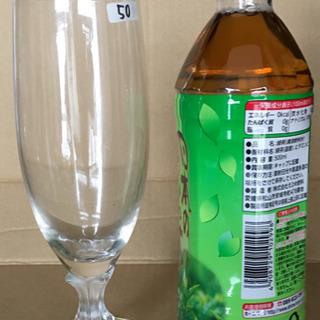 お酒飲むグラス系  バラ
