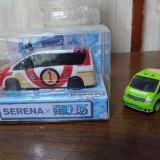 日産セレナ ミニカー