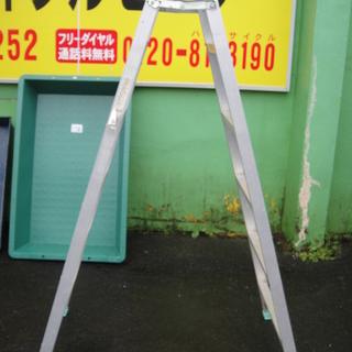 アルインコ 脚立 型番不明 はしご 高所作業