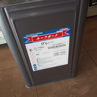 日特 ルーフガード フラットタイプ グレー  15K  1缶