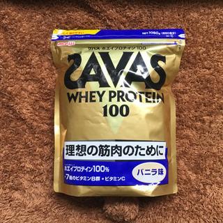 【新品未開封】サバス ホエイプロテイン100  バニラ味 1050g