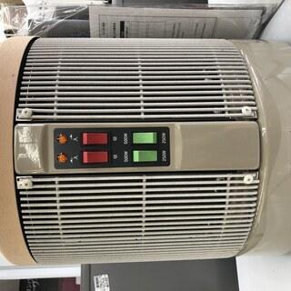 【ファミリー必見】暖話室の遠赤外線パネルヒーターあります!!
