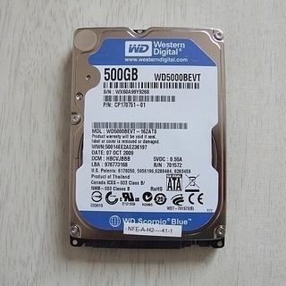 ハードディスク WD5000BEVT 9.5mm 2.5インチH...
