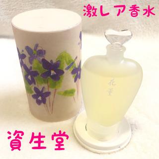 香水 資生堂 1989年度 花椿会感謝品 特製フレグランス