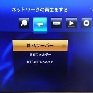 BUFFALO メディアプレイヤー LT-V200 - 売ります・あげます