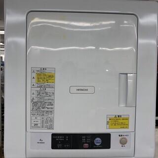 【安心の国内メーカー】HITACHIの衣類乾燥機!!