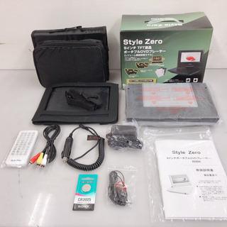 仙台市若林区〜未使用❗️Style Zero/RV-900/ポー...