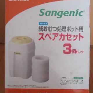 【新品】コンビ 紙おむつ処理ポット用 スペアカセット 3個パック