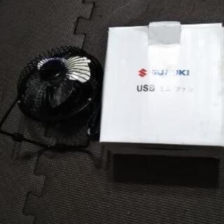 SUZUKI非売品USBミニファン サーキュレーター扇風機…