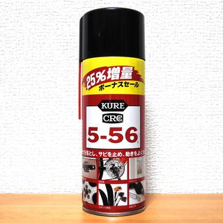呉工業 防錆潤滑剤 CRC556 KURE クレ サビ落とし サビ止め