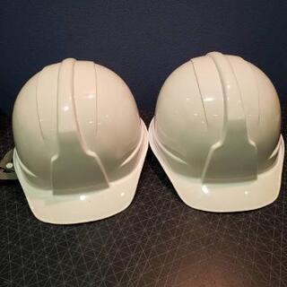保護帽 ヘルメット