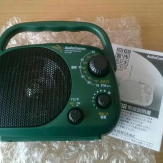豊作ラジオDX