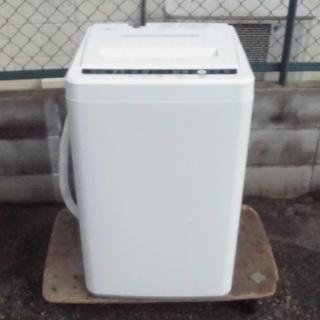 AQUA/アクア 全自動洗濯機 AQW-S50E9(KW) 20...