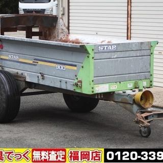 スター農機 マニアスプレッダ TMS 0900W 堆肥散布機 ト...
