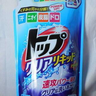 【交渉中】 液体洗濯洗剤 トップ クリアリキッド 詰め替え用 5...