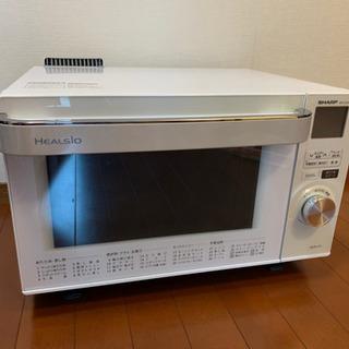 HEALSIO ヘルシオ 電子レンジ SHARP