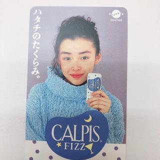 テレカ50 中嶋朋子 カルピス