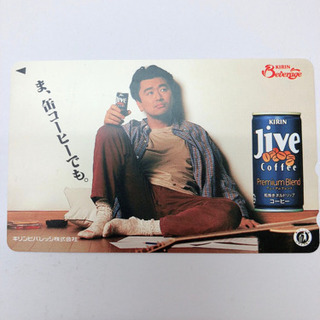 テレカ50 桑田佳祐 Jive coffee