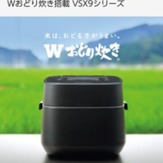 パナソニック炊飯器 5.5合 SR-VSX109