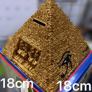 ギザのピラミッド貯金箱