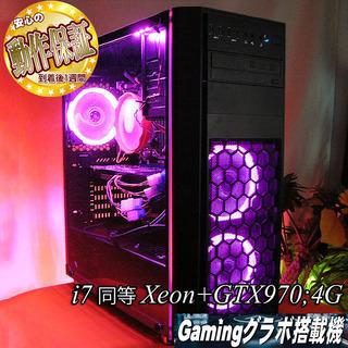 【高FPS★i7同等XeonゲーミングPC★】Apex/フォート...