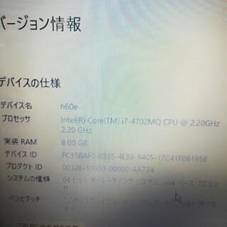 【今回限りの格安出品】 ハイスペック 2台ともcore i7搭載!! SSD Windows10  15.6インチ液晶 ノートパソコン 無線LAN Wi-Fi DVDドライブ すぐに使える PC  - 売ります・あげます