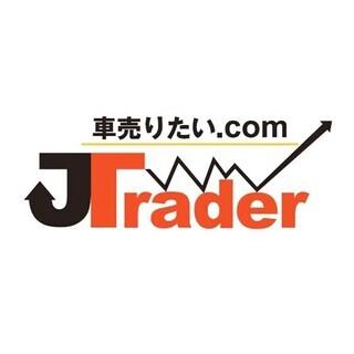 ★☆【自給1,000円からスタート】軽作業スタッフ募集☆★