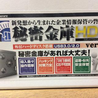 新品★SHS-105RD(HDJ-UT1.0)★USB 3.0対...