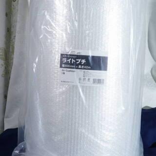川上産業 プチプチ 600mm×42m (60cm×42m) 緩...