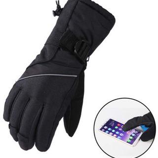 スキーグローブ 手袋(ブラック)