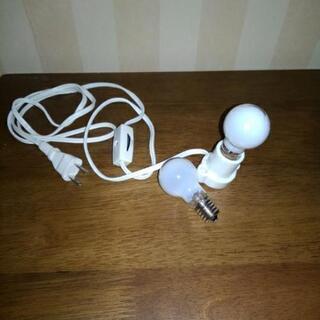 工作用裸電球本体と電球の球2つ取り引き中