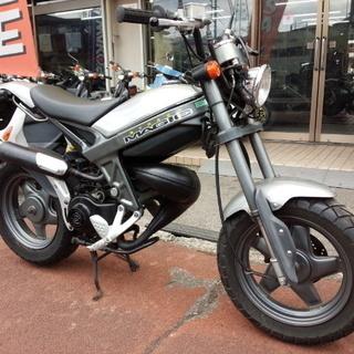 NO.2912 ストリートマジック50S 2サイクルエンジン オ...