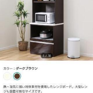 ニトリ 大型キッチンボード ブラウン 幅70cm 高さ約2メートルの画像