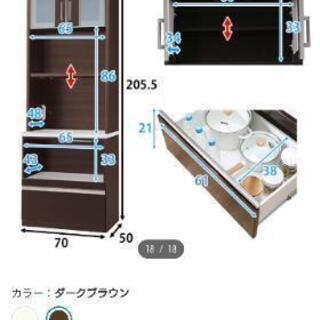 ニトリ 大型キッチンボード ブラウン 幅70cm 高さ約2メートル − 大阪府